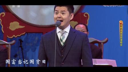 京剧名家名段《正考父》司马牛-杨少彭