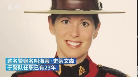 【加拿大枪击至少13,枪手假扮作案】 当地时间4月19日,加拿大东部新斯科舍省发生大规模枪击案。51岁的枪手横跨多地作案,并一度伪装成...