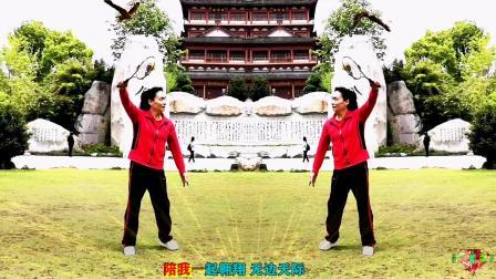 学练柔力球:赶着马车去北京