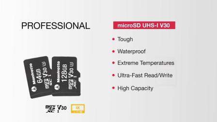 曼富图专业系列存储卡MicroSD卡