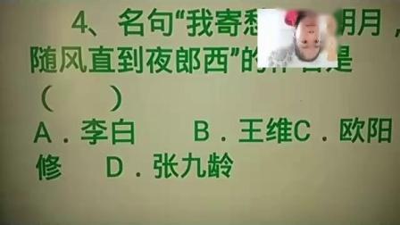 网课中找点乐趣:小学生挑战山寨版飞花令.mp4