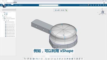 3DEXPERIENCE 设计应用程序 - 适用于 SOLIDWORKS 桌面