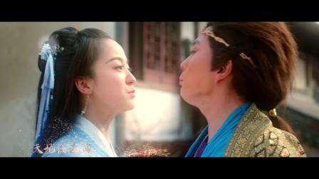 林禹演唱电影《大神猴1降妖篇》主题歌曲《铁石》上线.mp4