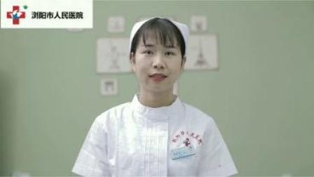 浏阳市人民医院-头颈部放疗后功能锻炼2