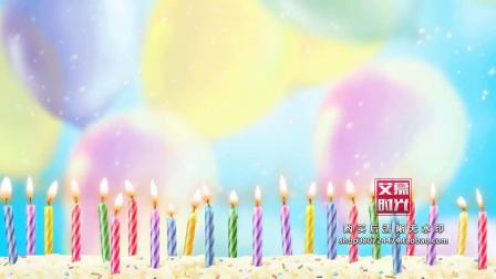 AM06207 生日蜡烛梦幻彩色气球 生日快乐宴会儿童卡通蜡烛气球蛋糕 LED大屏幕舞台VJ视频素材