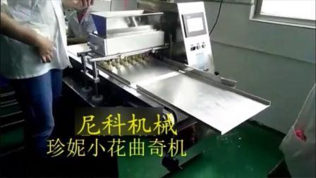 Jenny Cake machine