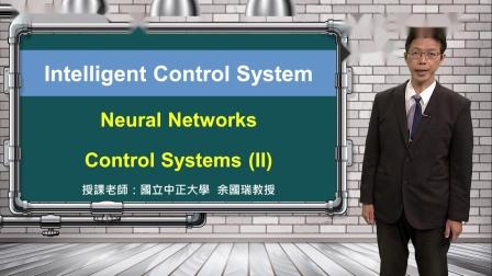 智能型控制系统_余国瑞_单元十七_类神经网络控制系统(二)_1.类神经网络模式参考控制