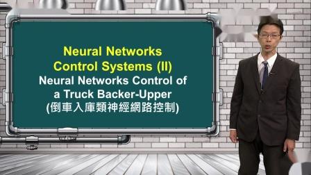 智能型控制系统_余国瑞_单元十七_类神经网络控制系统(二)_4.倒车入库类神经网络控制