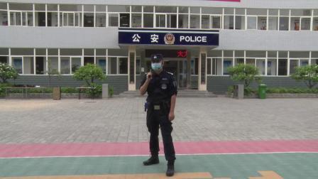 咸阳市局秦都分局警务技能培训视频