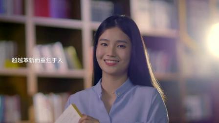 高丽大学宣传片 2020 'Welcome to KU'.mp4
