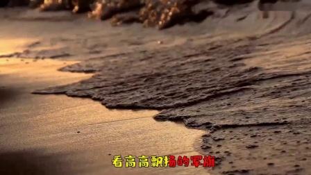 笛子曲【谁是最可爱的人】F5调