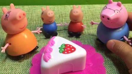 小猪佩奇一家正准备吃蛋糕,但是停电了,乔治把他的火烈鸟灯打开了,好漂亮!
