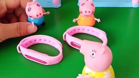 猪妈妈给乔治和佩琪买了两个驱蚊手环乔治说是粉色的不带还说佩琪贪心