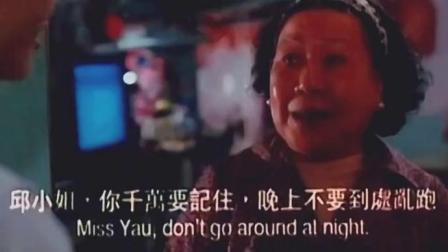 香港奇案:任达华还是没有忍住,去敲了邱淑贞的门!.mp4