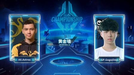 星际2 4月21日黄金战队联赛2020春季赛第4轮 AX vs GP 2020