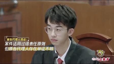 令人心动的offer:邓冰莹真是律政女精英!这一段反驳也太秀了吧.mp4