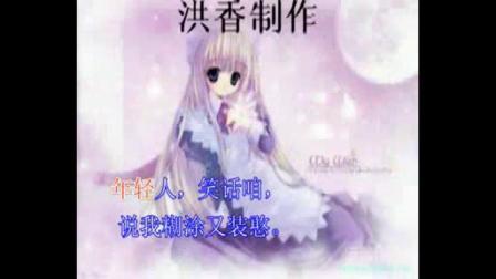 cjj民间小调-原唱版-不定时《老来难》【孟姜女】