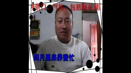 cjj民间小调-原唱版-不定时《孟姜女》【陈士文】