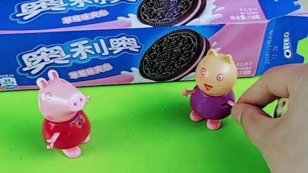 小猫凯迪想吃巧克力饼干,佩琪拿着果酱和饼干给凯迪做了好吃的饼干,佩琪真能干!