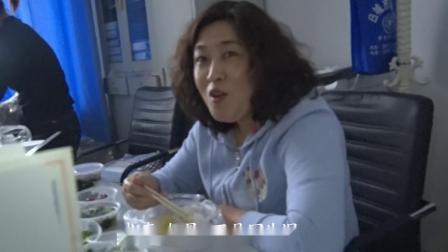 爱剪辑-白雪-我的视频.mp4