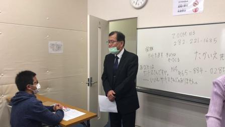 20200421 岡山外語学院中国学友会捐赠的口罩 已分发给老师和同学们  谢谢!