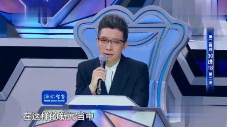 朱广权段子式点评,调侃康辉董卿,笑翻撒贝宁.mp4