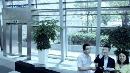 宁波高新区远创科技放热焊接模具焊药企业宣传片视频拍摄制作拍摄广告
