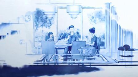 水墨风格青花瓷的碗的特效视频拍摄制作特效制作宁波视频拍摄影视公司】