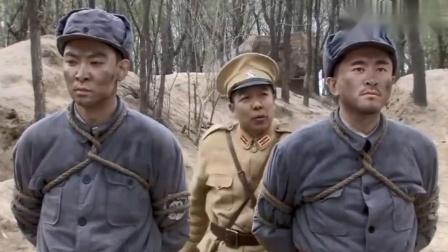 零炮楼:汉奸枪八路军,结果一看周围没鬼子,竟松绑让他们快跑.mp4