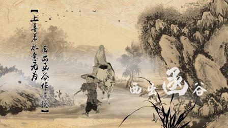 传统文化福慧宣传片古风特效视频拍摄制作宁波视频拍摄制作宣传片广告微电影