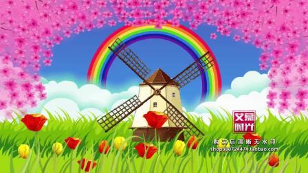 AM32656 花朵风车草原卡通背景 可爱卡通气球风车 梦幻彩虹 春天花草风景 LED大屏幕视频背景素材