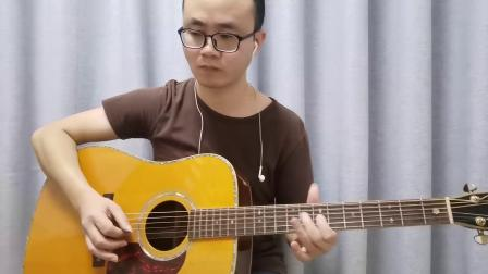 《精编吉他弹唱谱集》《太多》弹唱、solo示范