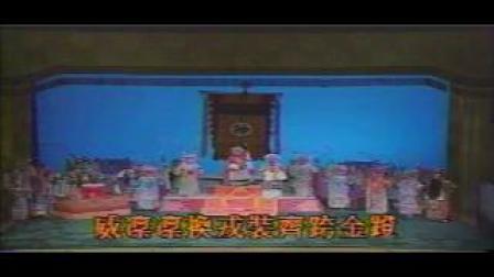 空前絕後的精品原版《楊門女將》楊秋玲丶王晶華。操琴丶李門。中國京劇院樂伴奏。1993年赴臺演出版。