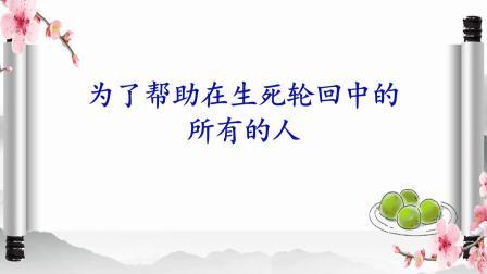 002-我们为什么而来-赵宗瑞老师-管理群系列讲话【超高清版】.mp4