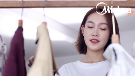 手提式蒸氣掛熨機 YBD15D1 產品介紹影片