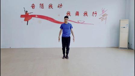 滨州市六年级 体育与健康 发展体能练习第1课时