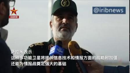 【伊斯兰革命卫队司令:】4月22日,,伊朗伊斯兰革命卫队司令侯塞因·萨拉米表示,革命卫队的战略情报能力实现飞跃性突破。他还表示,此次卫星及运...