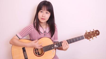 陪你练琴 第100天 南音吉他小屋 吉他基础入门教学教程