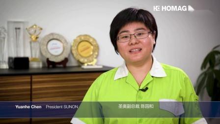 豪迈在中国成功的故事系列之圣奥.mp4