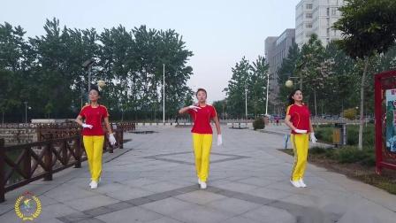 中国新时代第五套有氧健身操演示版 第五节