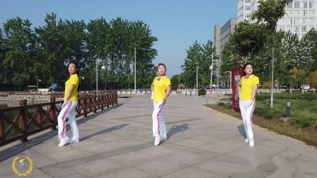 中国新时代第五套有氧健身操演示版 第十节