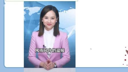 了不起的中国了不起的中国人 话说团结