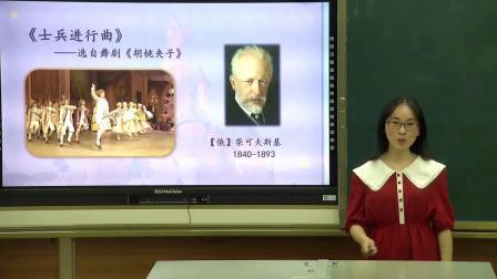 """长沙""""停课不停学"""" 芙蓉区音乐课《那些经典音乐中的孩子》徐真2020.4"""