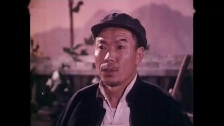 国产经典老电影-【渭水新歌】1976-_高清