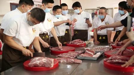 蜜汁叉烧肉做法,广东蜜汁叉烧切肉做法教学视频