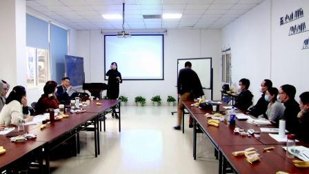 """""""亿树""""培训课程(质量管理)200411(下)"""