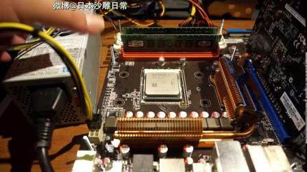 众所周知,CPU是来烤蛋糕的。
