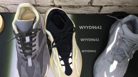 莆田Yeezy700v2.美国总统候选人Kanye.椰子最美老爹鞋.心意球鞋