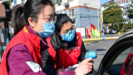 献给疫情防控志愿者:《让世界充满爱》(来宾市兴宾区老年大学编辑)