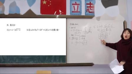 函数(5)求函数的值域(2)